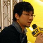 Tamura Ryûhei