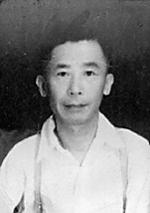 Dulu Wang