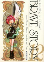 Brave Story, Tome 12