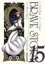 Brave Story, Tome 15