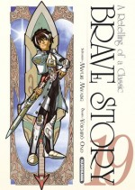 Brave Story, Tome 19
