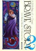 Brave Story, Tome 2
