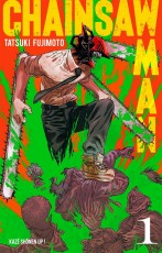 Chainsaw Man - 1