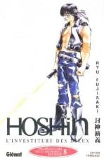 Hôshin : l'investiture des dieux