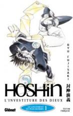 Le Lancement du plan Hoshin