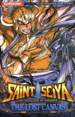 Saint Seiya - Lost Canvas