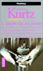 L'Année du roi Javan