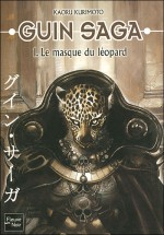 Le Masque du léopard