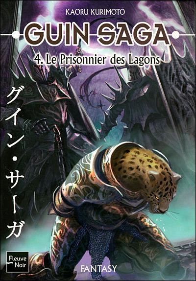 http://www.elbakin.net/fantasy/modules/public/images/livres/livres-le-prisonnier-des-lagons-175.jpg