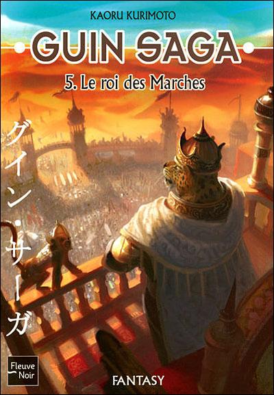 http://www.elbakin.net/fantasy/modules/public/images/livres/livres-le-roi-des-marches-175.jpg