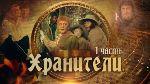http://www.elbakin.net/plume/xmedia/NewsForadan/2021/thumb/lord-rings-russian-youtube.jpg