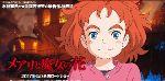 http://www.elbakin.net/plume/xmedia/fantasy/news/animation/2016/thumb/mary-flower.jpg