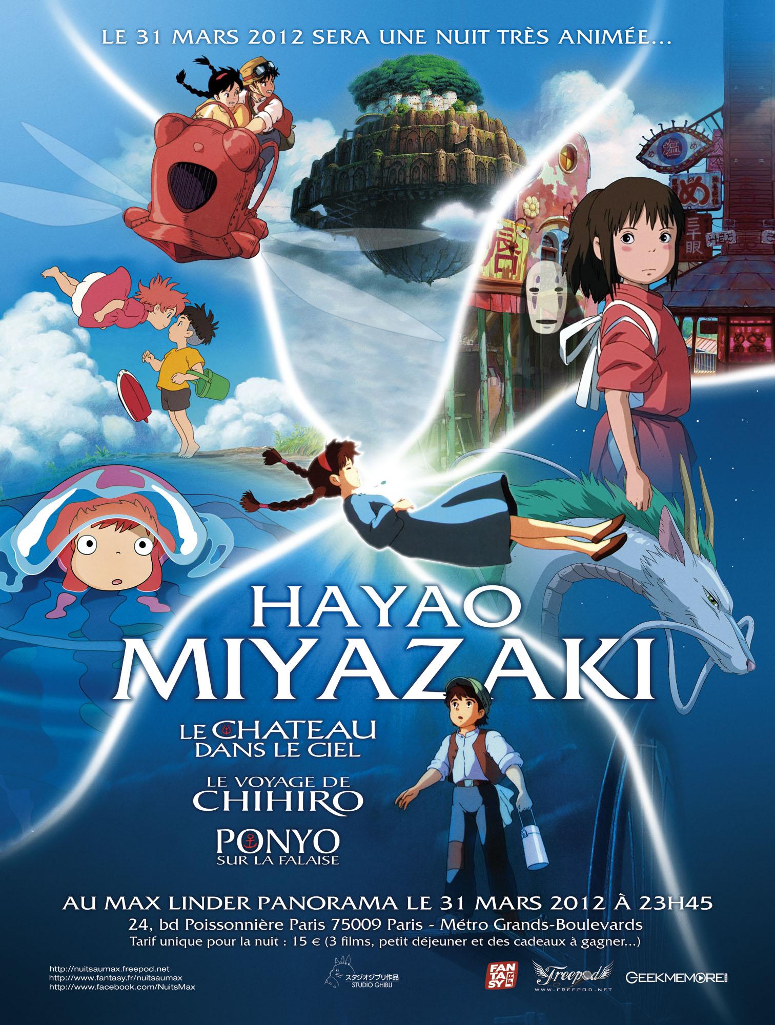 film japonais streaming vf