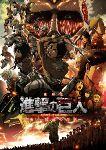 http://www.elbakin.net/plume/xmedia/fantasy/news/animation/titans/thumb/Shingeki-no-Kyojin-Zepen-Guren-no-Yumiya1.jpg