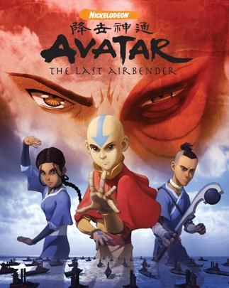 Avatar Finale cover