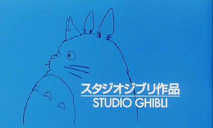Le studio Ghibli arrête les long-métrages Studio_ghibli_logo_lg