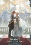 http://www.elbakin.net/plume/xmedia/fantasy/news/jv/Final_Fantasy/thumb/ffxv-livre.jpg