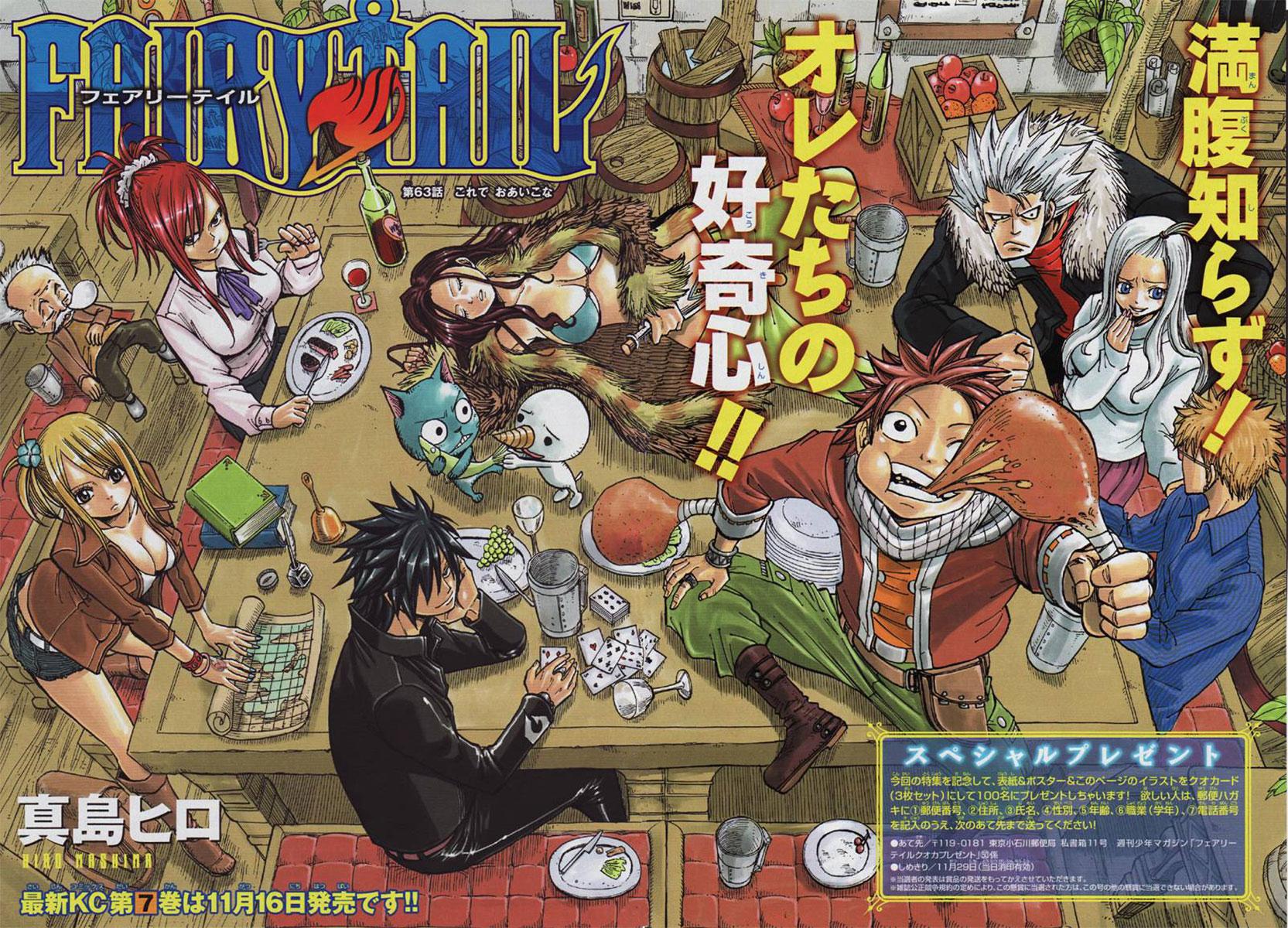 http://www.elbakin.net/plume/xmedia/fantasy/news/mangas/color-o5-o6.jpg