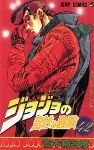 http://www.elbakin.net/plume/xmedia/fantasy/news/mangas/jojo/thumb/Volume_42.jpg